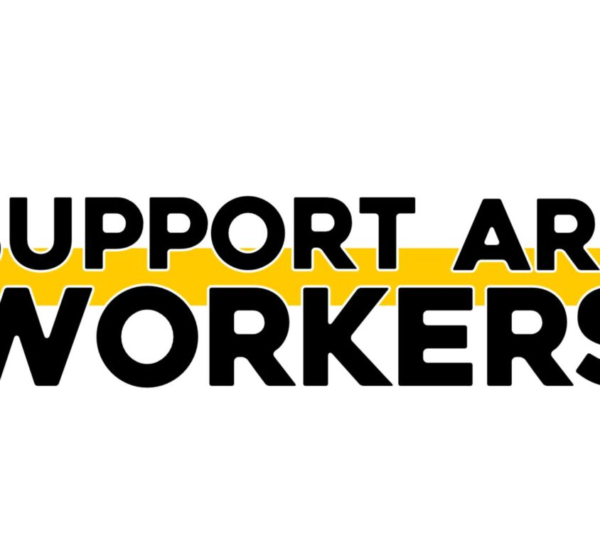 SUPPORT ART WORKERS_logo