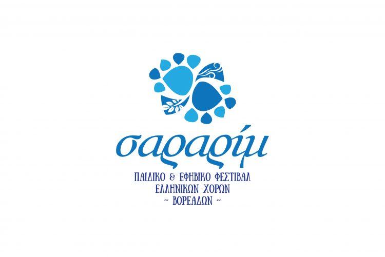 Sararim_Logo_Blue