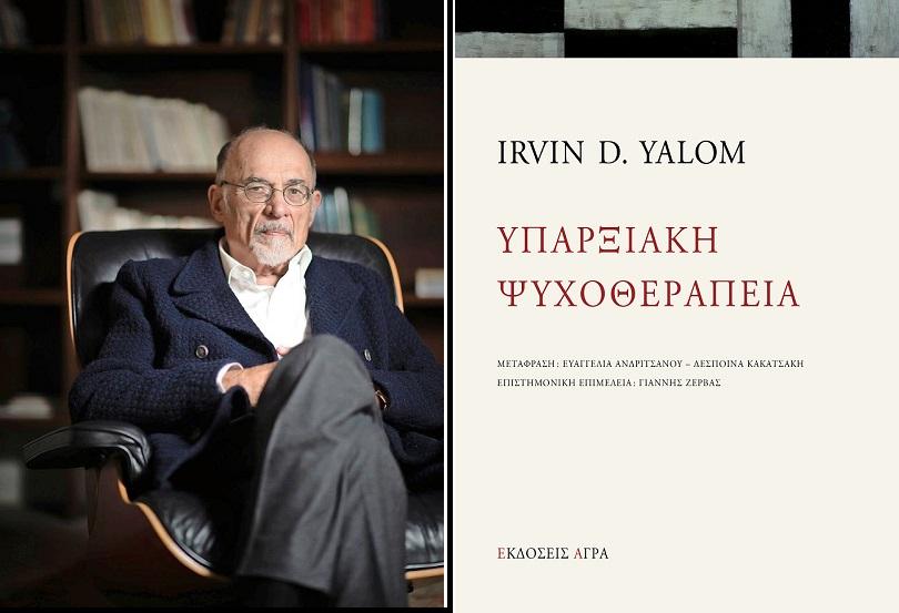 yalom